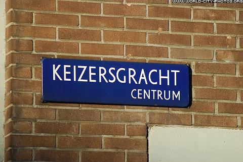 Keizersgracht photo